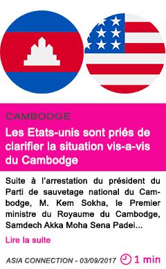 Societe les etats unis sont pries de clarifier la situation vis a vis du cambodge
