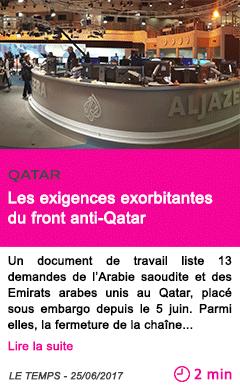 Societe les exigences exorbitantes du front anti qatar
