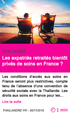 Societe les expatries retraites bientot prives de soins en france