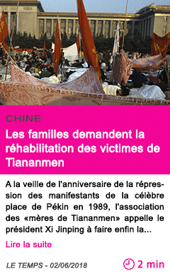 Societe les familles demandent la rehabilitation des victimes de tiananmen