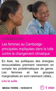 Societe les femmes au cambodge principales impliquees dans la lutte contre le changement climatique page001