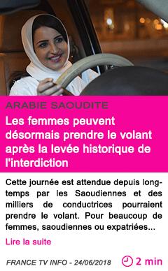 Societe les femmes peuvent desormais prendre le volant apres la levee historique de l interdiction