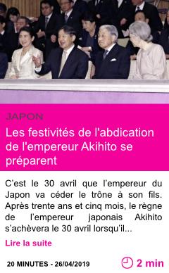 Societe les festivites de l abdication de l empereur akihito se preparent page001