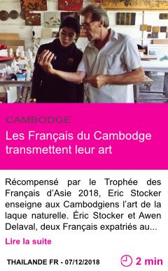 Societe les francais du cambodge transmettent leur art page001