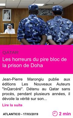 Societe les horreurs du pire bloc de la prison de doha page001