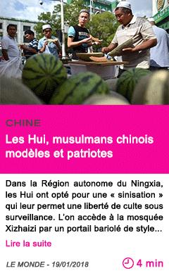 Societe les hui musulmans chinois modeles et patriotes