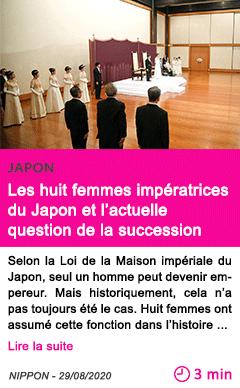 Societe les huit femmes imperatrices du japon et l actuelle question de la succession