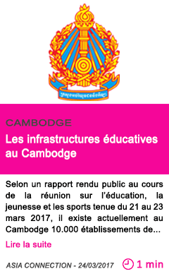 Societe les infrastructures educatives au cambodge