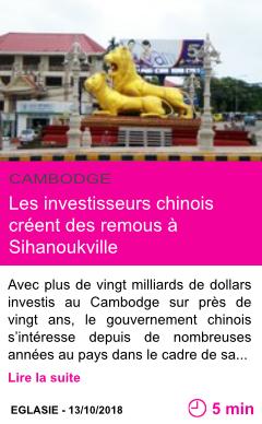 Societe les investisseurs chinois creent des remous a sihanoukville page001