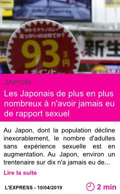 Societe les japonais de plus en plus nombreux a n avoir jamais eu de rapport sexuel page001