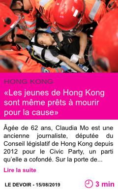 Societe les jeunes de hong kong sont meme prets a mourir pour la cause page001