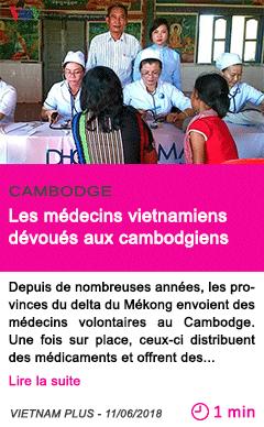 Societe les medecins vietnamiens devoues aux cambodgiens