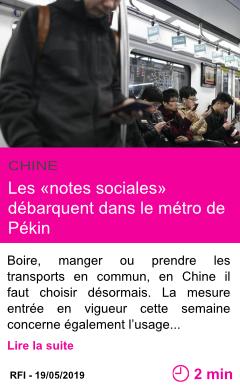 Societe les notes sociales debarquent dans le metro de pekin page001