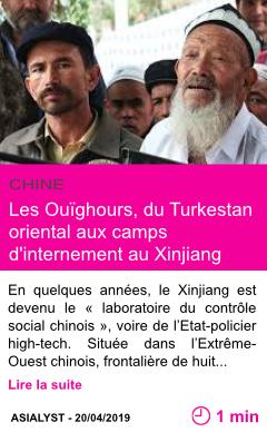 Societe les ouighours du turkestan oriental aux camps d internement au xinjiang page001