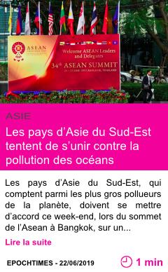 Societe les pays d asie du sud est tentent de s unir contre la pollution des oceans page001