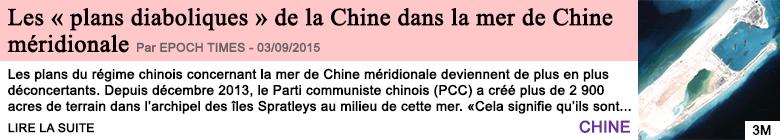 Societe les plans diaboliques de la chine dans la mer de chine meridionale