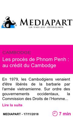 Societe les proces de phnom penh au credit du cambodge page001