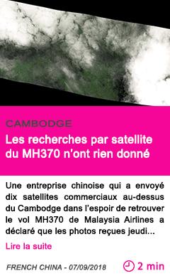 Societe les recherches par satellite du mh370 n ont rien donne