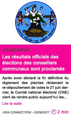 Societe les resultats officiels des elections des conseillers communaux sont proclames