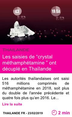 Societe les saisies de crystal methamphetamine ont decuple en thailande page001
