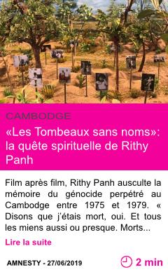 Societe les tombeaux sans noms la quete spirituelle de rithy panh page001