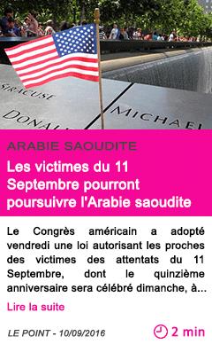 Societe les victimes du 11 septembre pourront poursuivre l arabie saoudite