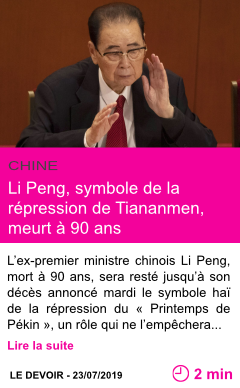 Societe li peng symbole de la repression de tiananmen meurt a 90 ans page001