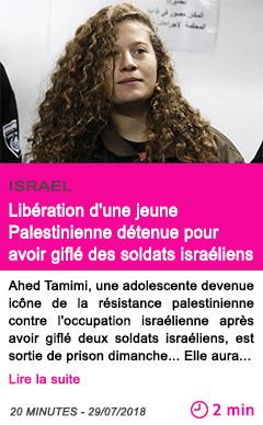 Societe liberation d une jeune palestinienne detenue pour avoir gifle des soldats israeliens