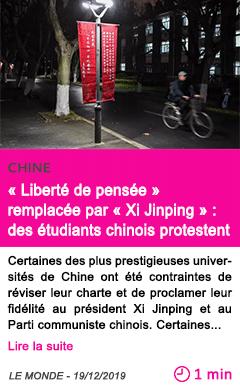Societe liberte de pensee remplacee par xi jinping des etudiants chinois protestent