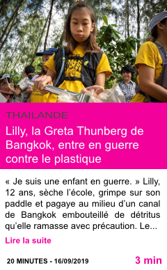 Societe lilly la greta thunberg de bangkok entre en guerre contre le plastique page001