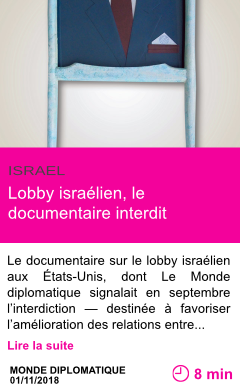 Societe lobby israelien le documentaire interdit page001