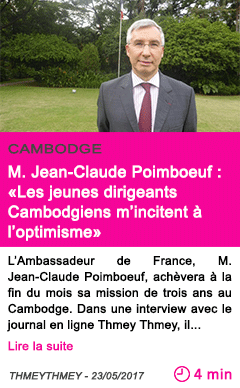 Societe m jean claude poimboeuf les jeunes dirigeants cambodgiens m incitent a l optimisme