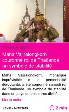 Societe maha vajiralongkorn couronne roi de thailande un symbole de stabilite page001