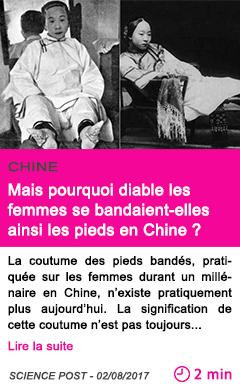 Societe mais pourquoi diable les femmes se bandaient elles ainsi les pieds en chine