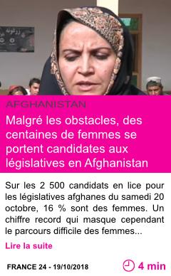 Societe malgre les obstacles des centaines de femmes se portent candidates aux legislatives en afghanistan page001