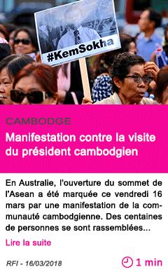 Societe manifestation contre la visite du president cambodgien