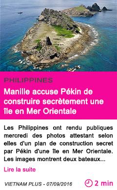 Societe manille accuse pekin de construire secretement une ile en mer orientale