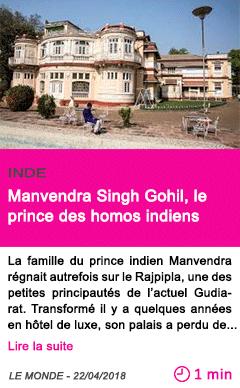Societe manvendra singh gohil le prince des homos indiens