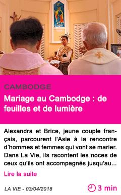 Societe mariage au cambodge de feuilles et de lumiere