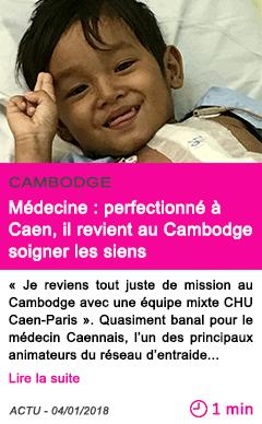 Societe medecine perfectionne a caen il revient au cambodge soigner les siens