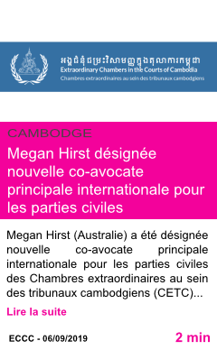 Societe megan hirst designee nouvelle co avocate principale internationale pour les parties civiles page001