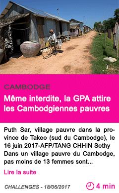 Societe meme interdite la gpa attire les cambodgiennes pauvres