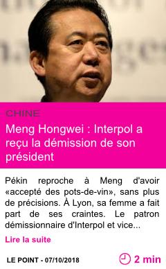 Societe meng hongwei interpol a recu la demission de son president page001