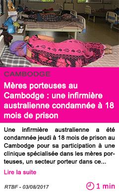 Societe meres porteuses au cambodge une infirmiere australienne condamnee a 18 mois de prison