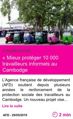 Societe mieux proteger 10 000 travailleurs informels au cambodge page001