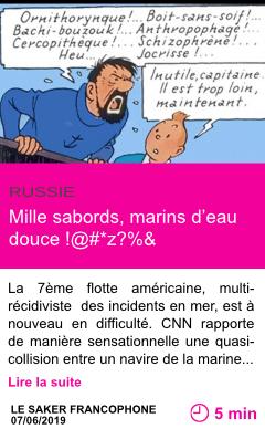 Societe mille sabords marins d eau douce z page001