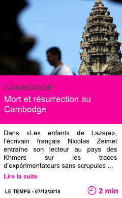 Societe mort et resurrection au cambodge page001