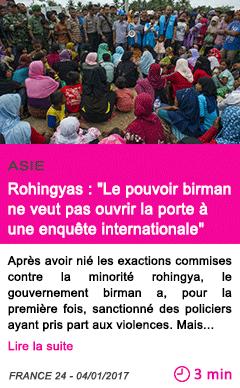 Societe myanmar rohingyas le pouvoir birman ne veut pas ouvrir la porte a une enquete internationale