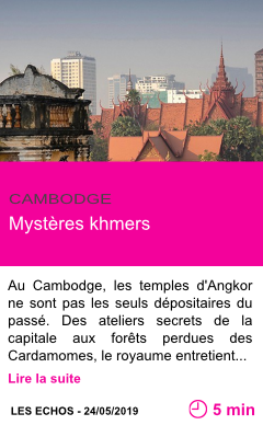 Societe mysteres khmers page001