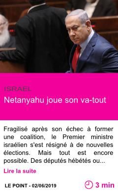 Societe netanyahu joue son va tout page001